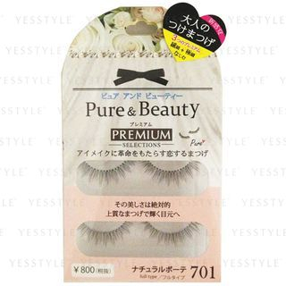 Image of ANNEX JAPAN - Pure Beauty Premium Selections Eyelashes (#PB-701) 2 pairs