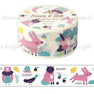 Image of Aimez le style Masking Tape Middle Animal