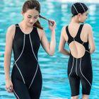 Striped Swimsuit / Swim Cap 1596