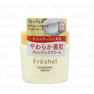 Freshel Cleansing Cream