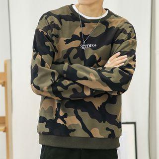 Image of Camo Print Letter Sweatshirt