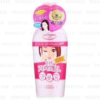Kose - Super Point Makeup Remover 230ml