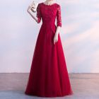 Elbow-Sleeve Lace Evening Gown 1596