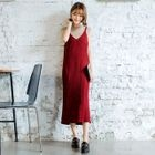 Sleeveless Ribbed Sweater Dress 1596