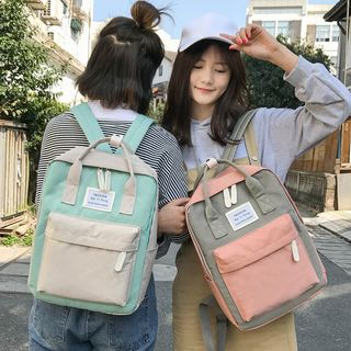 Image of Color Block Nylon Backpack