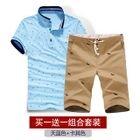 Set: Printed Short Sleeve Polo Shirt + Embroidered Shorts / Set of Two: Shorts 1596