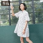 Short-Sleeve Printed Ruffled Dress 1596