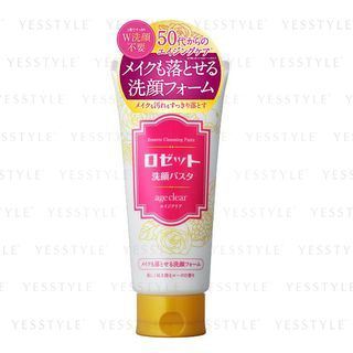 Image of Rosette - Age Clear Cleansing Paste 150g