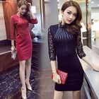 Elbow-Sleeve Lace Panel Sheath Dress 1596