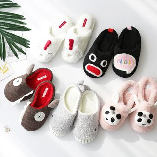 Image of Cartoon Animal Fleece-lined Home Slippers