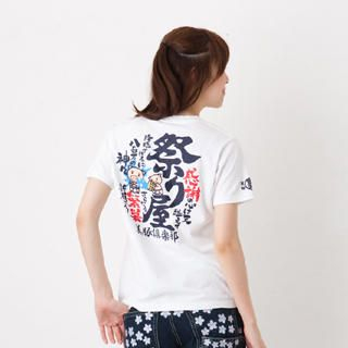 Picture of Buden Akindo Print Crewneck T-Shirt - Festival Off-White - One Size 1022919612 (Buden Akindo Tees, Womens Tees, Japan Tees, Crew Neck Shirts)