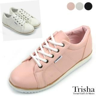 Buy Trisha Lace-Up Sneakers 1022437231