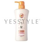 Kracie - Ichikami Moisturizing Shampoo (Apricot) 530ml 1596