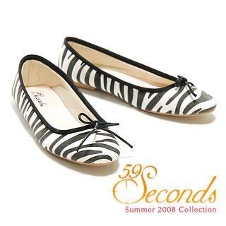 Buy 59 Seconds Zebra Print Flats 1011028908