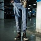 Patched Straight-Leg Jeans 1596