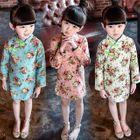 Long-Sleeve Floral Cheongsam 1596