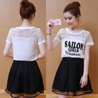 Set: Lettering Short Sleeve Top + A-Line Skirt 1596