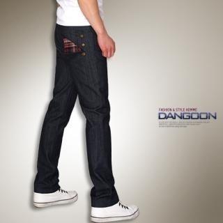 Buy DANGOON Straight-Leg Jeans 1022505064