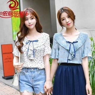 Short-Sleeve V-Neck Blouse 1065778568
