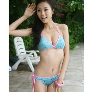 Buy Alicegohomea Piped Bikini 1022877633