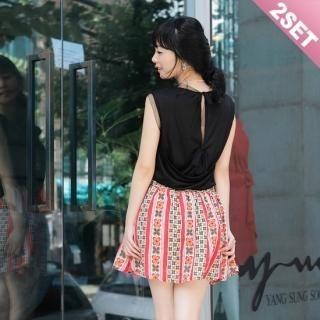 Buy NamuDDalgi Set: Shirred Open Back Sleeveless Top + Button-Front Patterned Skirt 1023039408
