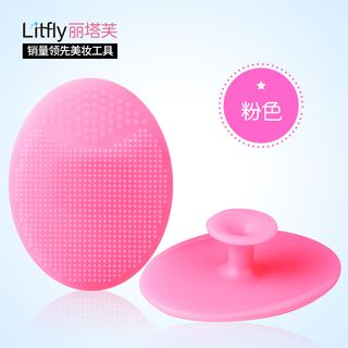 Facial Massage Cleansing Tool (Pink) 1 pc 1049163932