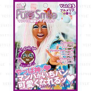 sun-smile-pure-smile-manba-sisters-art-mask-erirosa-1-pc