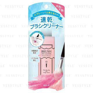 Image of Koji - Brush Dry Cleaner 90ml