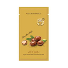 Nature Republic - Argan Essential Deep Care Steam Hair Mask 1pc 1596