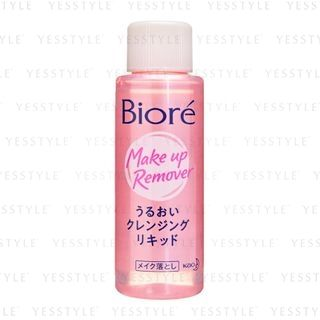 Kao - Biore Moisturizing Cleansing Liquid 50ml 1057542262