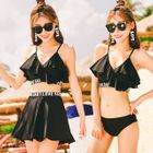 Swim Set: Ruffle Lettering Bikini + Skirt 1596