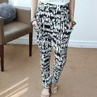 Couple Printed Harem Pants от YesStyle.com INT