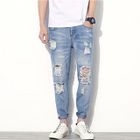 Distressed Straight-Leg Jeans 1596