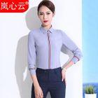 Striped Long-Sleeve Dress Shirt / + Pinstriped Skirt 1596