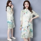 Elbow-Sleeve Stand-collar Dress 1596