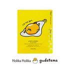 Holika Holika - All Kill Sheet (Gudetama Lazy & Easy Edition) 1596