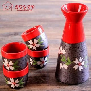 Sakura Cup Set ( 5 pcs) 1044574609