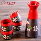 Sakura Cup Set ( 5 pcs) 1596