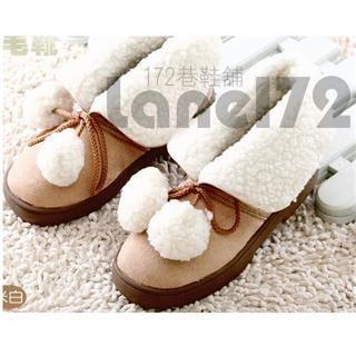Buy Lane172 Fur-Trim Ankle Boots 1021384919