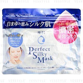 Senka Perfect Silky Mask 28 pcs