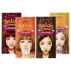 Etude House - Hot Style Salon Cream Hair Coloring: Hairdye 35g + Oxidizing Agent 70ml + Hair Treatment 10ml 1596