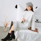 Set: Contrast Trim Mock Neck Sweater + Midi Knit Skirt 1596