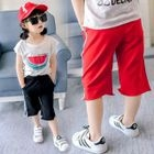 Kids Cropped Sweatpants 1596