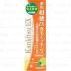 Yanagiya - Kankitsu EX Medicated Scalp Care Essence 180ml 1596