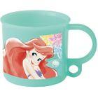 Ariel 2018 Plastic Cup 200ml 1596
