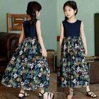 Kids Floral Print Sleeveless Maxi Dress 1596