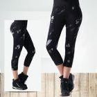 Cropped Yoga Pants от YesStyle.com INT