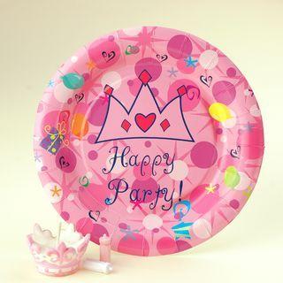 Disposable Party Plate (10 pcs)