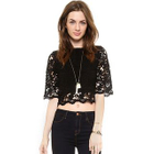 Cropped Short-Sleeve Lace Top 1596