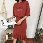 Set : Printed Tee + Skirt 1596